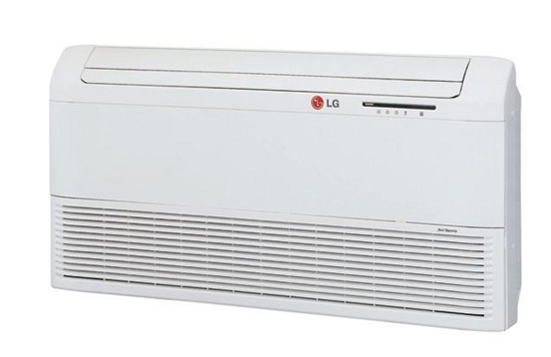 oferta-klimatyzatory-przypodlogowe-zdjecie-1